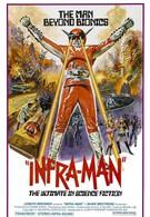 Суперинфрамэн (1975)