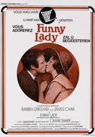 Смешная леди (1975)