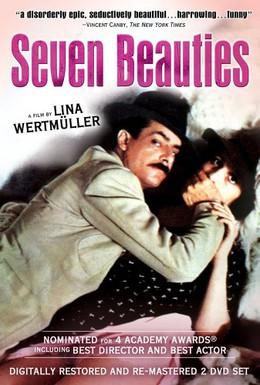 Постер фильма Паскуалино Семь красоток (1975)
