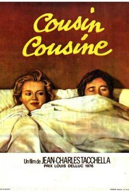 Постер фильма Кузен, кузина (1975)