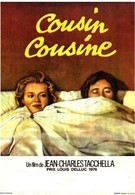 Кузен, кузина (1975)