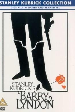Постер фильма Барри Линдон (1975)
