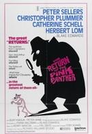 Возвращение Розовой пантеры (1975)