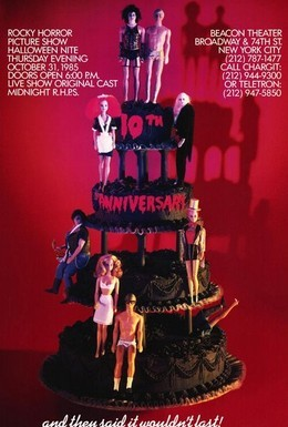 Постер фильма Шоу ужасов Рокки Хоррора (1975)