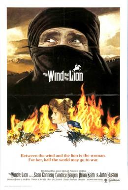 Постер фильма Ветер и лев (1975)