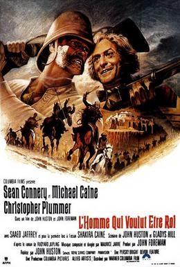 Постер фильма Человек, который хотел быть королем (1975)