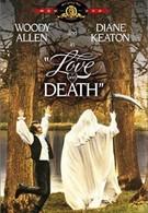 Любовь и смерть (1975)