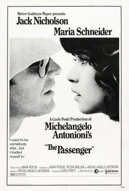 Постер фильма Профессия: Репортер (1975)
