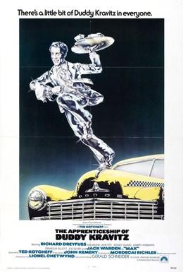 Постер фильма Ученичество Дадди Крэвица (1974)