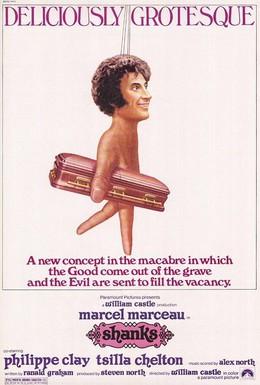 Постер фильма Шэнкс (1974)