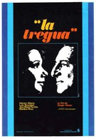 Передышка (1974)