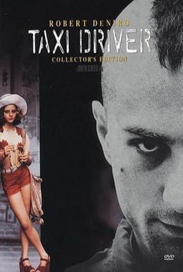 Постер фильма Таксист (1976)