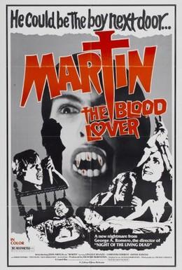 Постер фильма Мартин (1977)