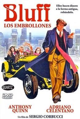 Постер фильма Блеф (1976)
