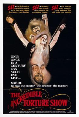 Постер фильма Кровососущие уроды (1976)