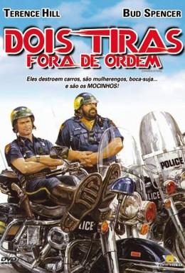 Постер фильма Борцы с преступностью (1977)