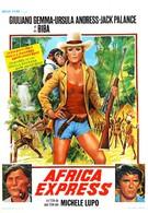 Африка экспресс (1975)