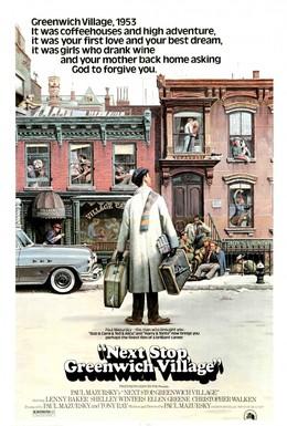 Постер фильма Следующая остановка – Гринвич Виллидж (1976)