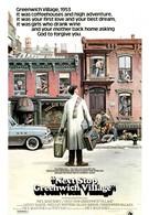 Следующая остановка – Гринвич Виллидж (1976)