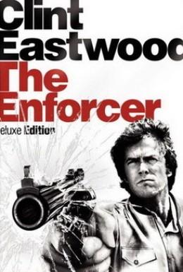 Постер фильма Подкрепление (1976)