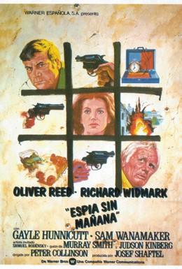 Постер фильма Ликвидация (1976)