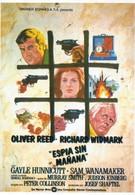 Ликвидация (1976)