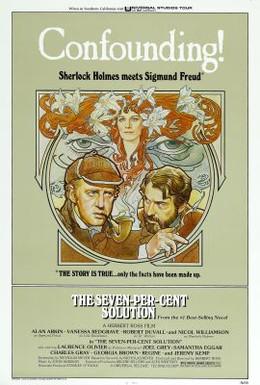 Постер фильма Критическое решение (1976)
