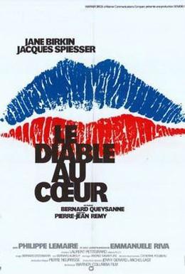 Постер фильма Дьявол в сердце (1976)