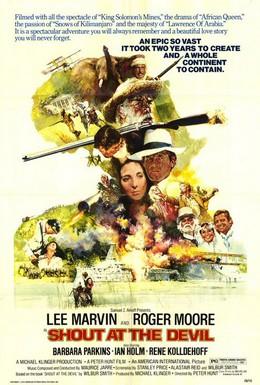 Постер фильма Закричи на дьявола (1976)