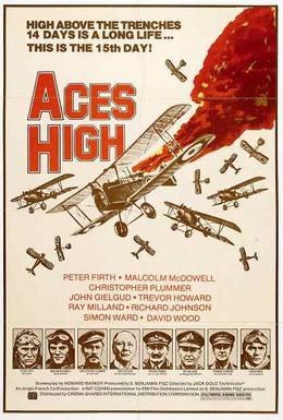 Постер фильма Асы в небе (1976)