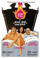 Дона Флор и два ее мужа (1976)