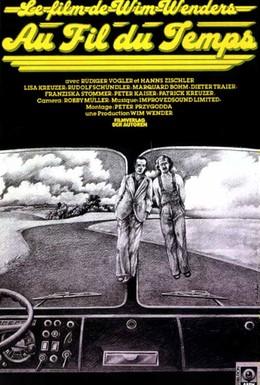 Постер фильма С течением времени (1976)