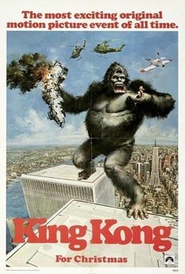 Постер фильма Кинг-Конг (1976)