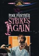 Розовая пантера наносит ответный удар (1976)