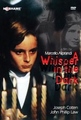 Постер фильма Шепот во тьме (1976)