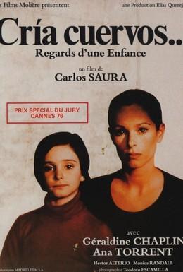 Постер фильма Выкорми ворона (1976)