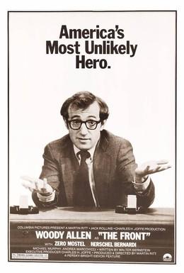 Постер фильма Подставное лицо (1976)