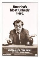 Подставное лицо (1976)