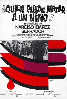 Постер фильма Кто может убить ребенка? (1976)