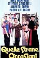 Те странные случаи (1976)