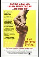 Мой отец говорил мне неправду (1975)
