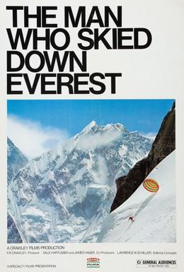 Постер фильма Человек, который спустился на лыжах с Эвереста (1975)
