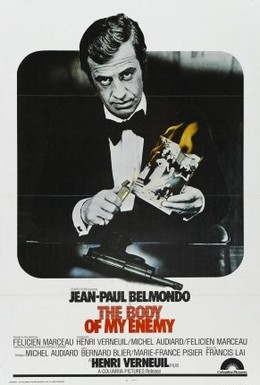 Постер фильма Труп моего врага (1976)