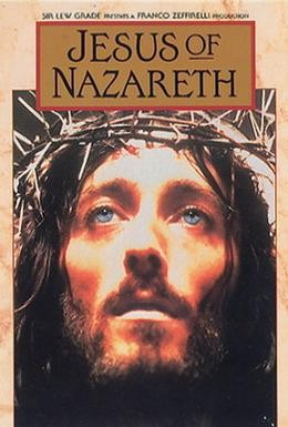 Постер фильма Иисус из Назарета (1977)