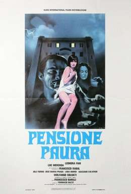Постер фильма Пансион страха (1977)