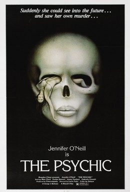 Постер фильма Семь нот в темноте (1977)