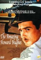 Удивительный Говард Хьюз (1977)