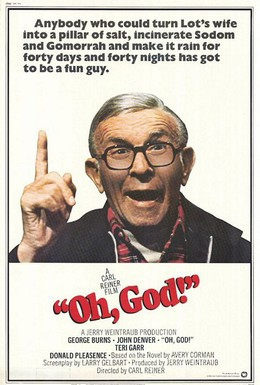 Постер фильма О Боже! (1977)