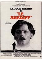 Следователь Файяр по прозвищу Шериф (1977)