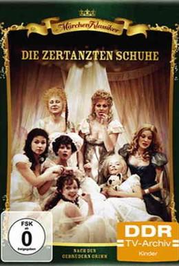 Постер фильма Стоптанные туфельки (1977)